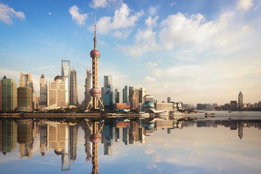 Shanghái Pudong Development Bank