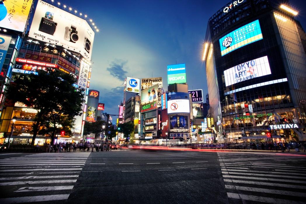 Distrito de Akihabara en Tokio